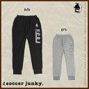 【SALE26 OFF】Soccer Junky【サッカージャンキー】Ringhio 3 スウェットロングパンツ〈セール サッカー フットサル スエット パンディアーニ君〉SJ16519