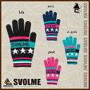 svolme【スボルメ】ロゴニットグローブ〈サッカー フットサル 手袋〉163-94129