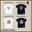 Soccer JunkyxLaundry【サッカージャンキーxランドリー】コラボTEE〈サッカー フットサル Tシャツ〉SJ16404_SJ16405
