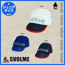 svolme【スボルメ】Jrトレーニングキャップ〈サッカー フットサル ジュニア 帽子〉162-17221
