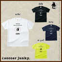 Soccer Junky【サッカージャンキー】パンディアーニ ゲームシャツ〈スポーツ ユニフォーム