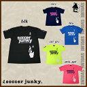 Soccer Junky【サッカージャンキー】パンディアーニ ゲームシャツ〈スポーツ ユニフォーム プラシャツ 横浜FC〉SJ0699