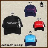 Soccer Junky【サッカージャンキー】メッシュキャップ〈レオナルド 帽子 パンディアーニ君 横浜FC〉SJ17057