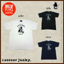 カサパテルナ別注Soccer Junky【サッカージャンキー】LOVE LOVEパンディアーニ Tシ
