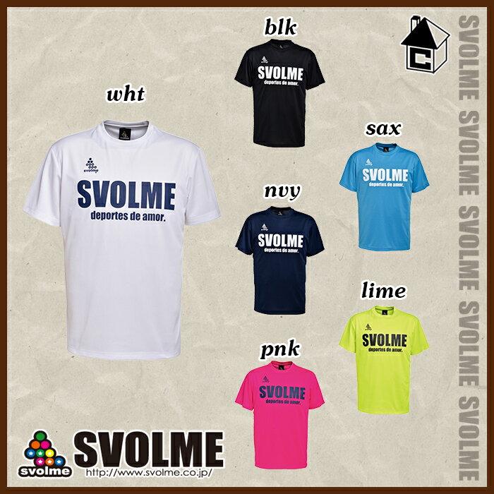 【SALE21%OFF】svolme【スボルメ】ロゴプラTシャツ〈セール サッカー フットサル ゲームシャツ プラクティス ユニフォーム〉171-19000