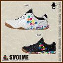 svolme【スボルメ】SOLDANTE-2〈サッカー フットサル シューズ 靴 ソルダンテ インド
