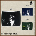 Soccer Junky【サッカージャンキー】ネックウォーマー〈サッカー フットサル パンディアーニ君 首ネッコ+1〉CP18595