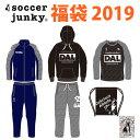 Soccer junky【…