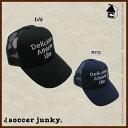 男用 - Soccer Junky【サッカージャンキー】メッシュキャップ〈サッカー フットサル パンディアーニ君 帽子 オーバーザトップ〉CP18077