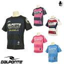 DalPonte【ダウポンチ】ボーダープラクティスシャツ〈サッカー フットサル プラシャツ ゲームシャツ ユニフォーム〉DPZ53