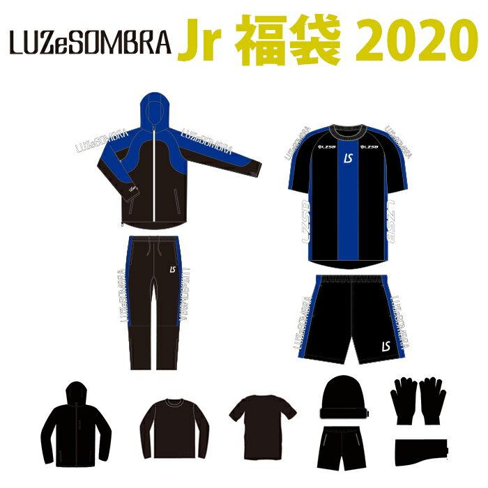 LUZeSOMBRA/LUZeSOMBRAルースイソンブラ数量限定LUZeSOMBRAJUNIOR福