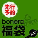 Bonera-2015fw-1