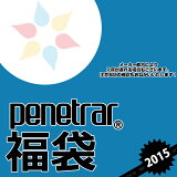 penetrar【ペネトラール】数量限定penetrar 福袋 2015〈フットサル サッカー 福袋〉244-11299