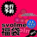 Svolme-2015fw-1