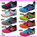 svolme [スボルメ] SOLDANTE2 (indoor & turf )〈 futsal soccer shoes >121-59,086)