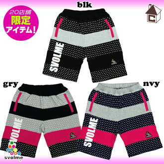 svolme mini back hair ドットボーダー half-pants q Futsal soccer sweatshirts] 121-59152