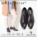 ビジネスシューズ メンズ Artemio ウイングチップ シューズ 本革 革靴 皮靴 黒 フォーマル 結婚式 ドレスシューズ 内羽根 カジュアル ヒール 大きいサイズ ビジネス 日本製 雨の日 歩きやすい靴 ウォーキング 紳士ビジネスシューズ メダリオン メンズビジネスシューズ