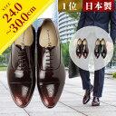 今だけ30%引● ビジネスシューズ 革靴 Vecchio ス...
