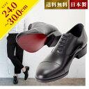 ビジネスシューズ 本革 メンズ サイズ交換 品質保証 革靴 東山紀之さん着用 あす楽 送料無料 成人式 新社会人 20代