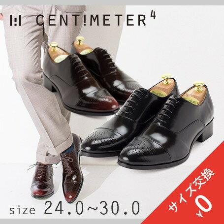 ビジネスシューズ Vecchio ストレートチップ シューズ 茶色 メダリオン メンズ 内羽根 本革 革靴 大きいサイズ