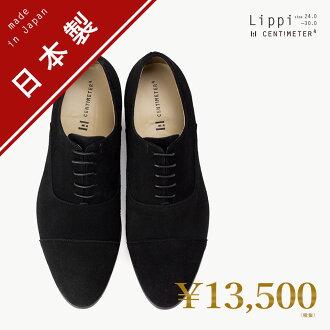 棕色皮鞋男式黑色商務鞋真皮麂皮絨