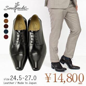 真正的皮鞋商務真皮男式薩拉班德薩拉班德 | 直晶片業務在日本黑色黑色婚禮禮服皮鞋外葉片休閒正式鞋為男性商務男人商務鞋正式製成的鞋鞋儀式