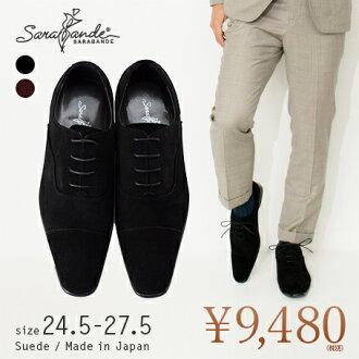 皮革骨架商務鞋真皮男式薩拉班德薩拉班德