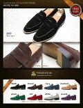 大きいサイズ靴大きいサイズ30cm小さいサイズ24cm日本未発売ブランドメンズビジネスドレスシューズ