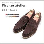 大きいサイズローファービッグサイズ紳士靴送料無料キングサイズメンズ靴サイズ交換大きい足のサイズでお困りの方専用スリッポンカジュアルシューズローファー28cm28.5cm29cm29.5cm30cm