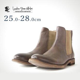 固特異男士皮革和皮革短靴子 Couleur 靴子 (古董布朗) 倫敦 shoemake | 說的戈爾鞋皮鞋皮革鞋皮鞋棕色男裝鞋男鞋靴子皮靴男裝男士靴子鞋男人紳士鞋男式鞋男子