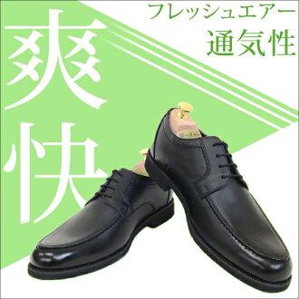 光良好的馬德拉斯 (馬德拉斯) 蜜蜂商業鞋子 3e eee 生活防水紳士鞋鞋墊鞋墊 nonslip 橡膠唯一 DINTEX 透氣男式輕便鞋空運的衝擊吸收鞋鞋