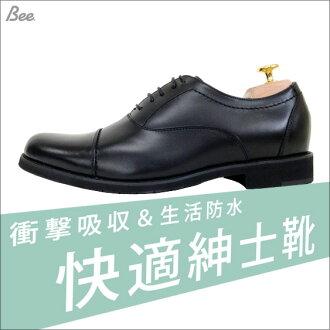 溫和的馬德拉斯 (馬德拉斯) 蜜蜂商務鞋直尖 3e eee 生活防水男鞋減震鞋墊鞋墊防滑橡膠唯一 (DINTEX) 透氣男式輕便鞋透氣鞋