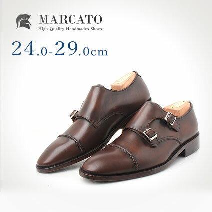 革靴 モンクストラップ ダークブラウン ビジネスシューズ ダブルモンク Marcato(おしゃれ 革 くつ 靴 シューズ 男性靴 皮靴 本皮 紳士 男性用 メンズシューズ 紳士靴 メンズ ビジネス レザー 本革 就職祝い 入学祝い)