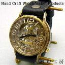 アンティーク 腕時計 手巻き式 nabetime 渡辺工房 メンズ レディース