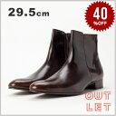 アウトレット シューズ メンズ 本革 靴 訳アリ品 在庫限り【あす楽】 fa3333-brown-295