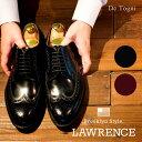 ビジネスシューズ メンズ 本革 Lawrence ローレンス ウィングチップ グッドイヤー製法 シューズ 革靴 カジュアル メダリオン ウイングチップ ビジネス フォーマル 結婚式 ビジネスカジュアル メダリオンシューズ ドレスシューズ 紳士ビジネスシューズ メンズビジネスシューズ
