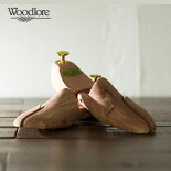 woodloreepicシューツリーウッドロアシューキーパーシューズキーパー木製レッドシダーアロマ天然素材メンズシューキーパー木シダー男性用防虫防臭防カビ紳士靴消臭楽天