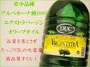 DUC ドゥク スペイン産エクストラバージン・オリーブオイル 3L(ペットボトル入り) 20%OFF