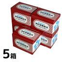 浄化槽専用脱臭剤 浄化槽無臭元 630g [210g×3袋]×5箱 活性持続性型微生物製剤 【送料無料】