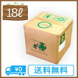 松の樹液からできた濃縮無添加洗剤「松の力」18L【お徳用】