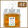 松の樹液からできた濃縮無添加洗剤「松の力」4L