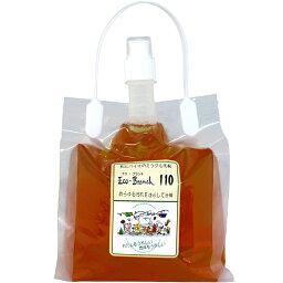 食品並みの安全性で手肌にやさしいミラクル洗剤!「Eco-Branch110 エコ・ブランチ110 2L詰替タイプ」エコブランチ