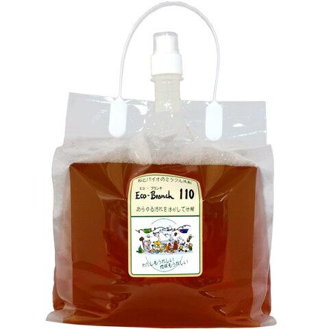 食品並みの安全性で手肌にやさしいミラクル洗剤!「Eco-Branch110 エコ・ブランチ110 4L詰替タイプ」エコブランチ