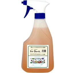 食品並みの安全性で手肌にやさしいミラクル洗剤!「Eco-Branch110 エコ・ブランチ110 500mlスプレータイプ」エコブランチ
