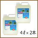 肌と自然環境にやさしいオーガニック洗剤「ココナツ洗剤」4L×2本