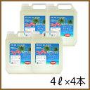 肌と自然環境にやさしいオーガニック洗剤「ココナツ洗剤」4L×4本
