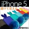 iPhone5 / SE 専用 うさぎ耳 ケース 7色 【 カバー ケース アイフォン5 スマホ ウサギ シリコン iphone スマートフォン 耳 みみ 】