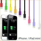 iPhone�� ���� �����֥� iPhone6 iPhone6s 6Plus 6sPlus/iPhone5 5s 5c 8����100cm��( ���Ŵ� iphone ���ť����֥� usb�����֥� ���ޥ� iPhone5s �����ե���6 ���� �����֥� �����ե���5 ���ޡ��ȥե��� ���Ŵ� �����֥� �����ե���5s �� ���ť�����)