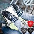 スマホ手袋 4色 『通勤 通学 自転車 や ランニング のお供に』[スマホ 手袋 レディース スマートフォン iPhone5s アイフォン5s iPhone5 スマホ 手袋 アイフォン5 iphone4s iphone4]