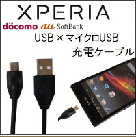 XPERIAA��SO-04E��XperiaZ1(SO-01F/SOL23)���ť����֥�ڷ�¡�(���Ž��Ŵ凉�ޡ��ȥե�����ӥ������ڥꥢz1�֥������ڥꥢAdocomoSO04E�ɥ��⥹�ޥ�)